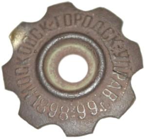 1898-1899-Москва