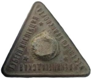 1924-1927-Ленинград