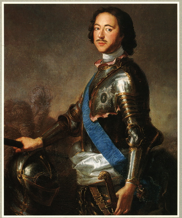 peter the great essays Practice essay questions  way in which it was governed also the person of tsar  peter himself  part 1: peter the great and russia, 1682–1725.
