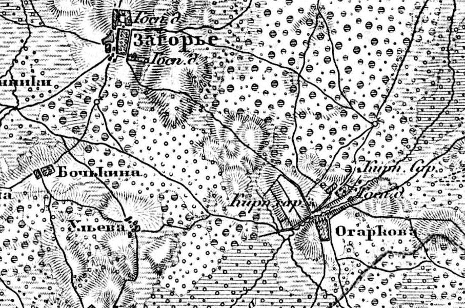 Руза двухвёрстка  ВТБ. 1852-1861 гг.