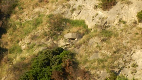 Бункер на скале