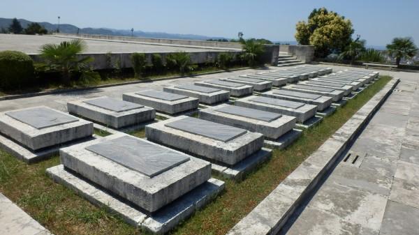 Кладбище мучеников