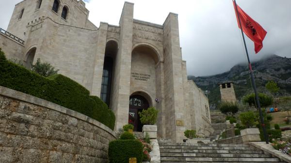 Музей Скандербея