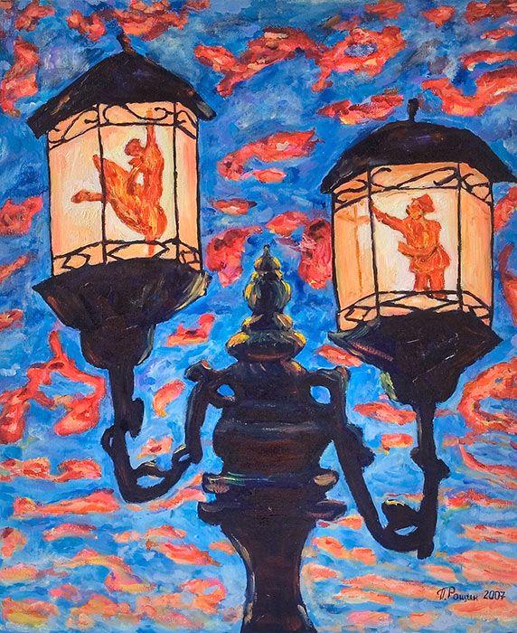 Влюбленные фонари