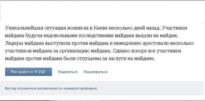 podborka_51