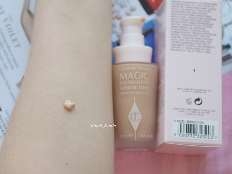 Charlotte Tilbury Magic Foundation - отзыв, макияж, фото до и после DSC_0333.JPG