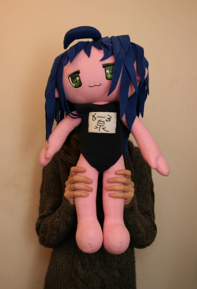 kona-chan