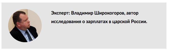 Expert_tipa