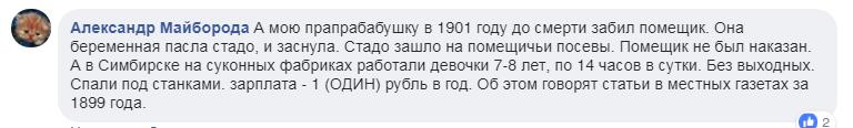 rubl_v_god