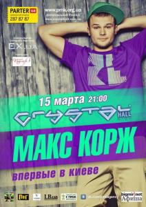 max_korj_sait