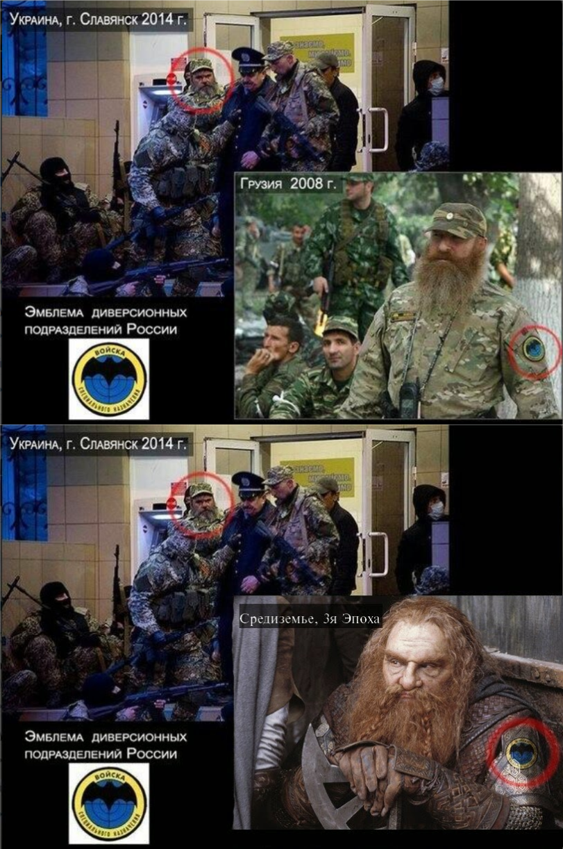 я-ватник-разное-ДНР-Украина-1183677