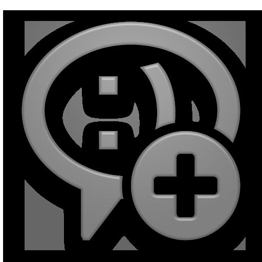 Motorola Unlock Codes