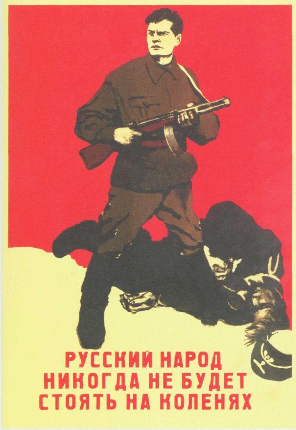 russ_people_1944