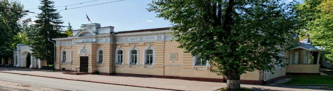 Томск-Дом учёных