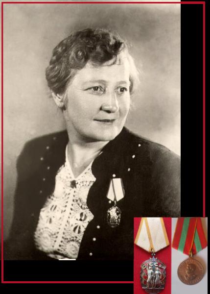 В.М.Кудрявцева, награды - орден Знак Почета-1944, медаль За доблестный труд в ВОВ
