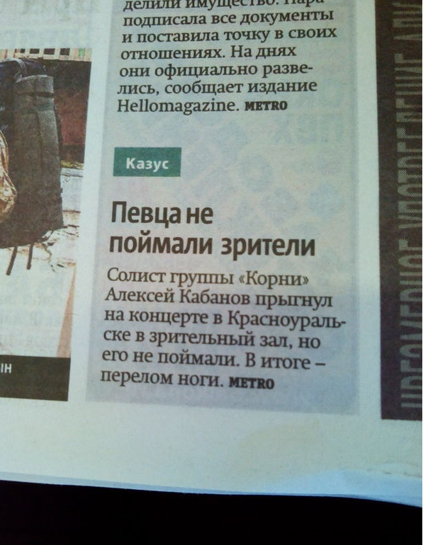 """""""Укрзализныця"""" не может забрать долги у фирмы своего нового главы - Цензор.НЕТ 3021"""