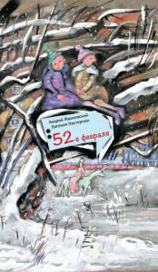 52_jvalevskiy