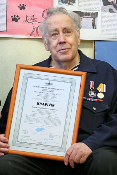Sertifikat-Rossii--skoi---Akademii-nauk-Mezhdunarodnogo-astronomicheskogo-soyuza-o-prisvoenii-maloi---planete-407243-imeni---KRAPIVIN--
