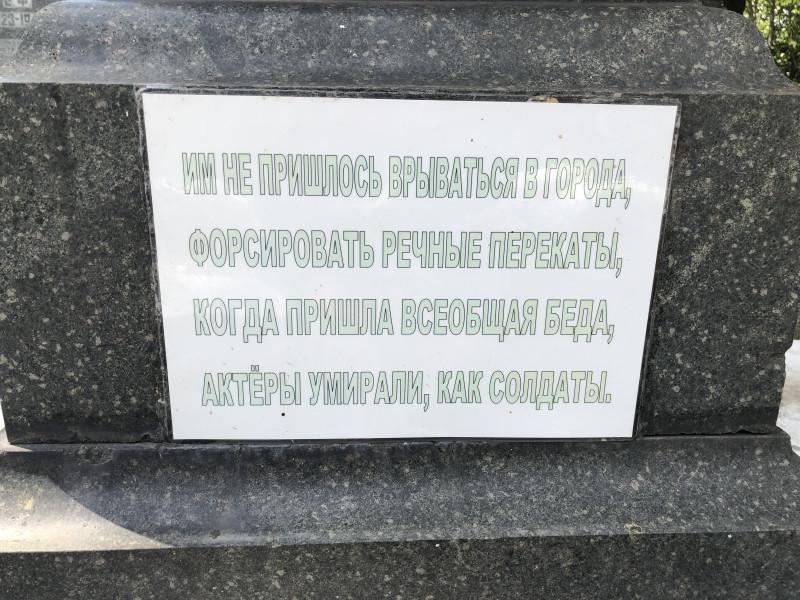 Братская могила членов группы Сокол. Старорусское кладбище. Город Симферополь. Фото: Олег Масалов.