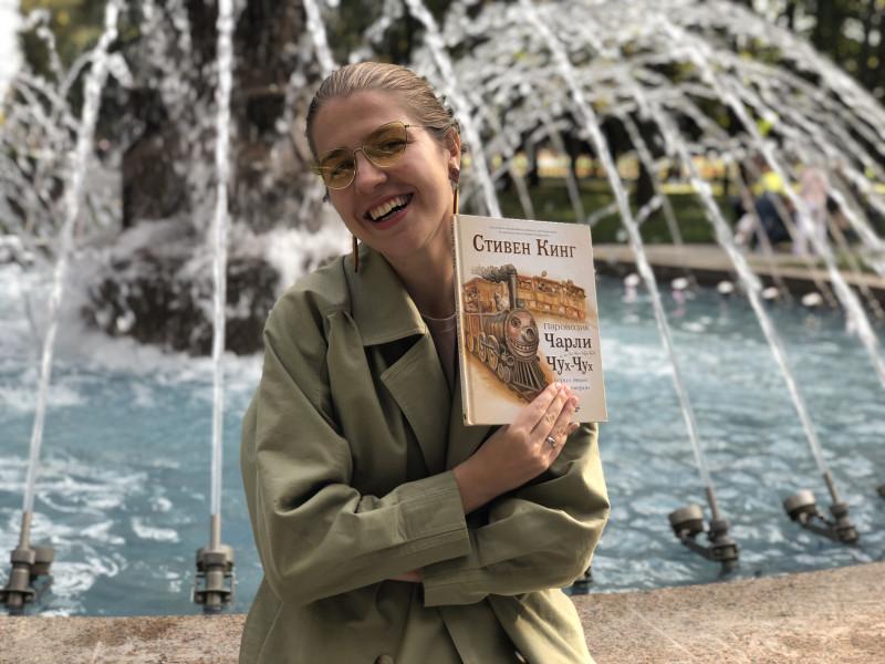 Мария Подковырова- режиссер и преподаватель актерского мастерства для детей и подростков. И любитель детских книг.