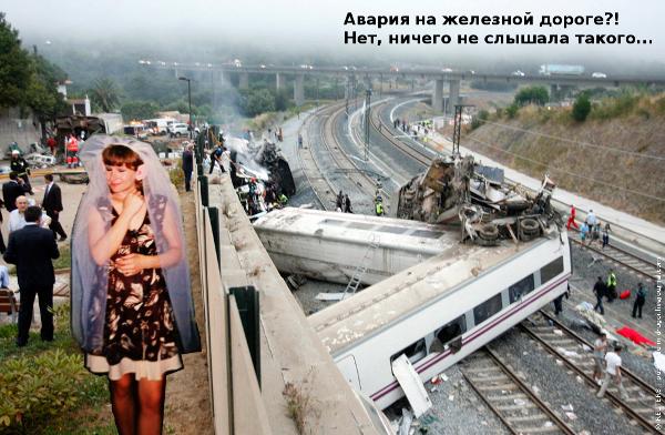 zhaba_avaria_2013-07-25