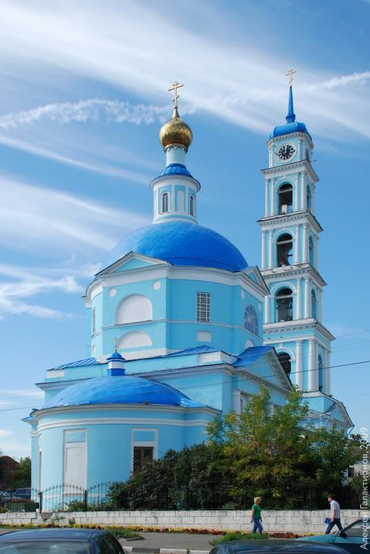 Церковь Введения Пресвятой Богородицы во Храм