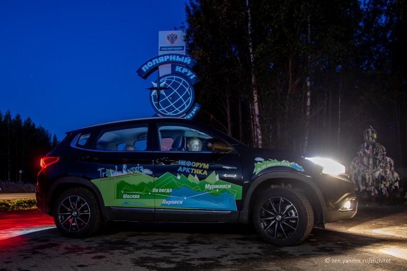 Ещё один приз для участников нового конкурса от нашего автомобильного партнёра — компании Chery