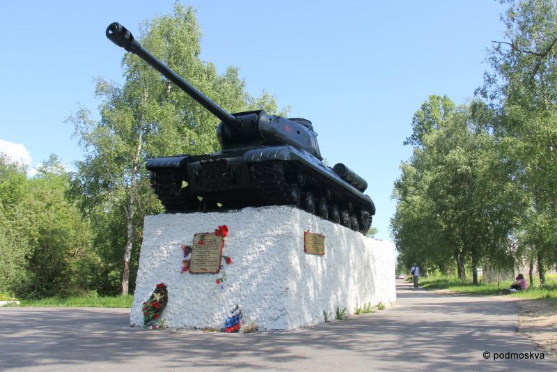 Танк ИС-2 в селе Войсковицы