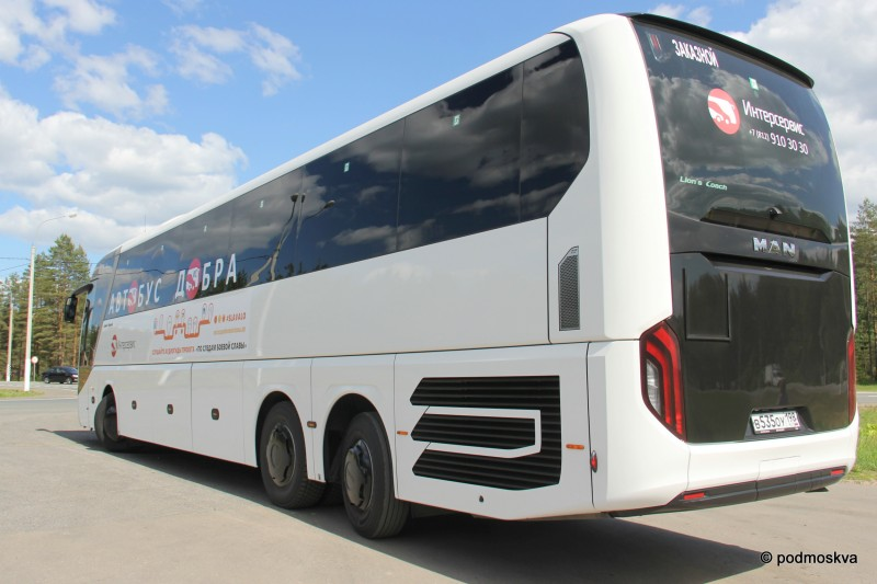 Автобус Добра