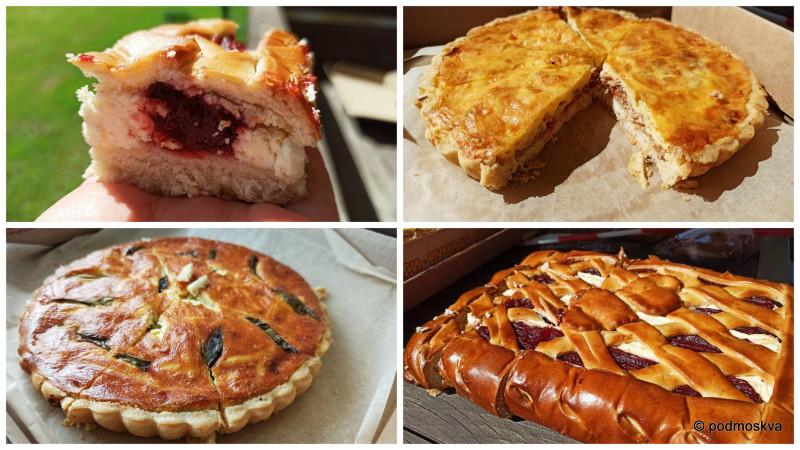 Те самые пироги)