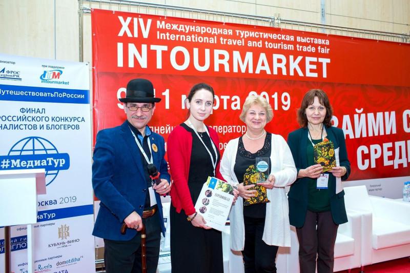 Сформирован шорт-лист IV Всероссийского конкурса журналистов и блогеров МедиаТур