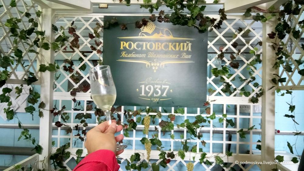 Ростовский комбинат шампанских вин: вкусная экскурсия к донским виноделам