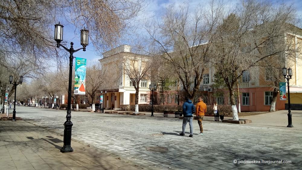 всех оренбургская улица картинка известный