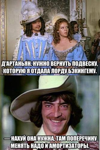 http://ic.pics.livejournal.com/podonki_unit/605280/7043/7043_600.jpg