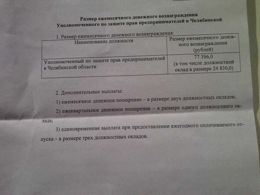 IMG-20130930-00075
