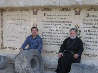 У Иордана вместе с местным православным священником