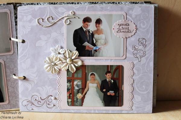 Скрап альбом на свадьбу