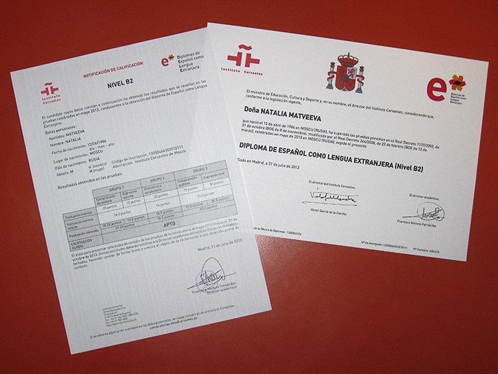 dele-diploma