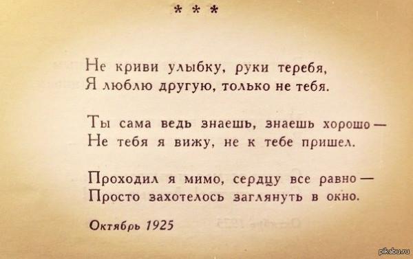 Есенин самый легкий стих