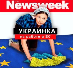 urb_a  Украина стронг! Украина может робот!