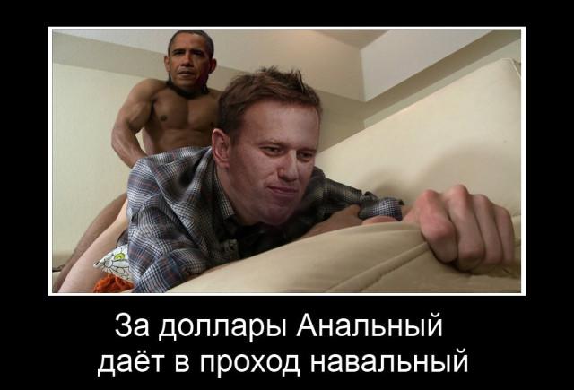 http://ic.pics.livejournal.com/pofigistiks/24236085/54988/54988_640.jpg