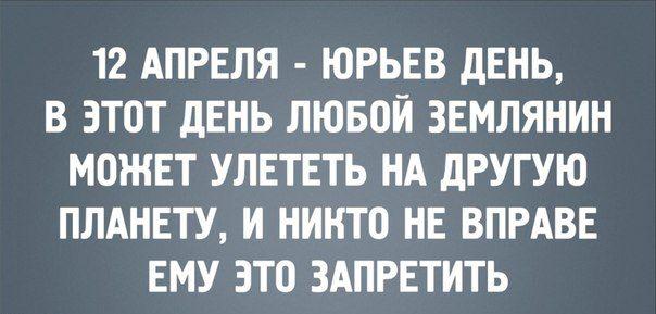 юрьев
