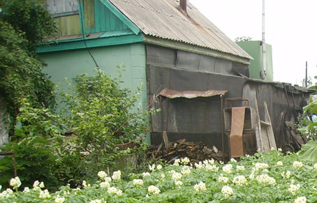 Старый-домик