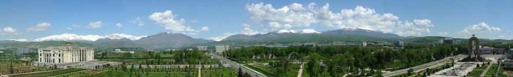 Доставка в Душанбе