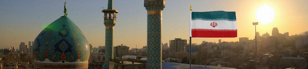 Доставка в Иран