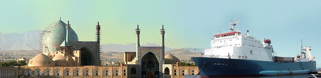 Паром в Иран