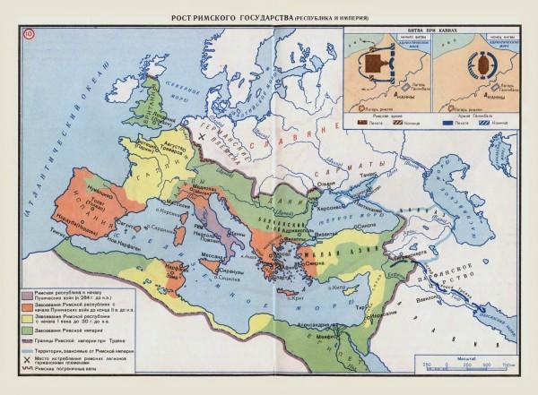 10-karty-rost-rimskoj-respubliki-imperii-264g-30g-do-n-eh