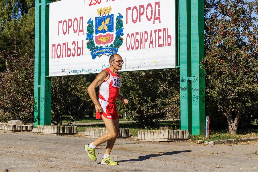 Simferopol_aut_13