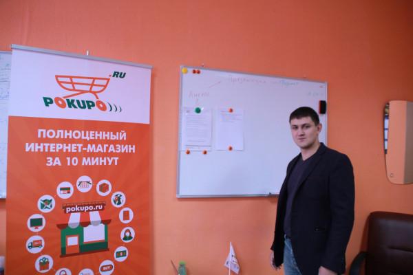 Владимир - pokupo тренер