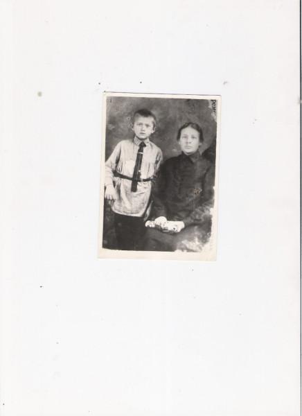 Федоровы Екатерина с Митрофаном, 1928 год